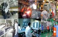 صناعة:ارتفاع طفيف للإنتاج الصناعي العمومي خلال الثلاثي الثاني من 2015