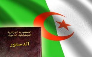 Constitution - Image