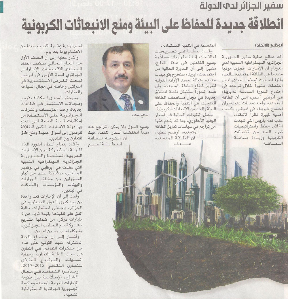 irena-article-ettihad--