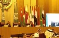 مساهل يشارك في أشغال الدورة ال148 لمجلس الجامعة العربية على مستوى وزراء الخارجية