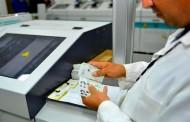 قانون المالية التكميلي 2018 : رئيس الجمهورية يقرر سحب كل زيادة مقترحة في الوثائق الإدارية