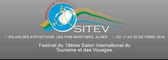 SITEV-552x197