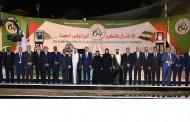سفارة الجزائر بأبوظبي تحيي الذكرى الرابعة والستين لإندلاع ثورة  أول  نوفمبر الخالدة