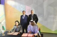 زيارة معالي وزيرة البيئة و الطاقات المتجددة السيدة فاطمة الزهراء زرواطي