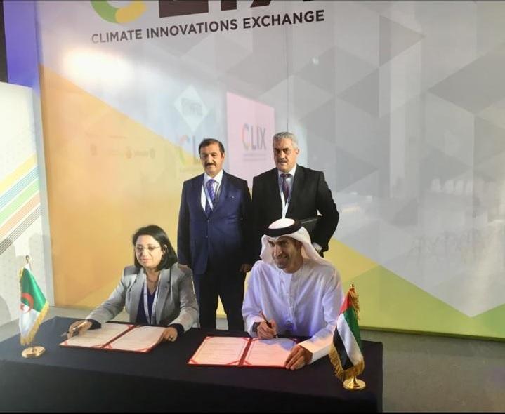 Signature-d'un-protocole-d'accord-entre-l'Algérie-et-les-Emirats