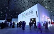 الجزائر- الامارات: التوقيع على اتفاقية للتعاون البيئي