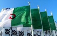بوتفليقة: الدعوة إلى إجماع وطني حول الإصلاحات الشاملة، الدستور قد يكون معني