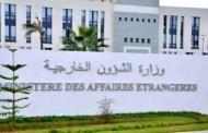الجزائر تدين بشدة الاعتداء على منشآت نفطية سعودية