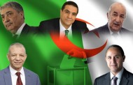 رئاسيات 12 ديسمبر: السلطة الوطنية المستقلة للانتخابات تقبل ملفات خمسة مترشحين