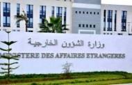 الجزائر تدين