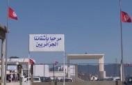 كورونا : اتفاق مشترك بين الجزائر وتونس بالغلق المؤقت للحدود البرية بداية من الثلاثاء