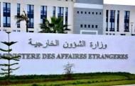 الناطق الرسمي باسم وزارة الخارجية: إصابة جزائريين اثنين بجروح طفيفة إثر انفجار بيروت