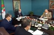 بيان اجتماع المجلس الأعلى للأمن حول تقييم الوضع العام في البلاد على ضوء التطورات المرتبطة بجائحة كوفيد-19