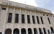 تعديل الدستور: تعزيز موقع السلطة التشريعية وتفعيل دور البرلمان