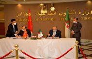 الجزائر-الصين: التوقيع على اتفاق للتعاون الاقتصادي والتقني