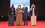 مشاركة سعادة السفير السيد عبد الكريم طواهرية في الحفل الإفتتاحي للدورة الثالثة لمهرجان العين السينمائي يوم 23 جانفي 2021