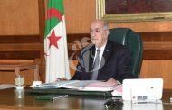 رئيس الجمهورية يهنئ الشعب الجزائري بمناسبة حلول السنة الأمازيغية الجديدة