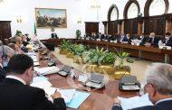 اجتماع مجلس الوزراء: المصادقة على عدد من العروض والمراسيم