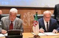 التوقيع على اتفاقية إطار للتعاون بين هيئة وسيط الجمهورية والمجلس الوطني لحقوق الإنسان