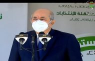 رئيس الجمهورية يؤكد أن التشريعيات هي اللبنة الثانية في مسار بناء جزائر أقرب للمواطن مما مضى