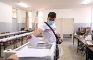 تشريعيات: فتح مكاتب التصويت أمام الناخبين عبر كامل التراب الوطني