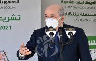 الرئيس تبون: من اختاروا المقاطعة أحرار في موقفهم شريطة عدم فرض قرارهم على الغير