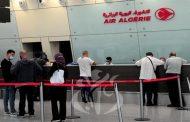إعادة فتح الحدود الجوية: وصول أول رحلة إلى الجزائر وعلى متنها 299 مسافرا