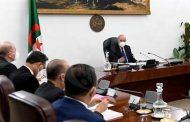 بيان إجتماع مجلس الوزراء