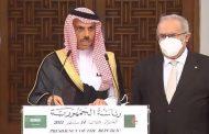 وزير الخارجية السعودي يؤكد استمرار التنسيق والتشاور مع الجزائر حول