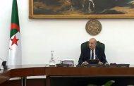 اجتماع مجلس الوزراء: عرض مشروع قانون المالية لسنة 2022